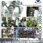 Fatima College School Annual 2009-2011