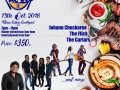 Food fest 2018 flyer - all