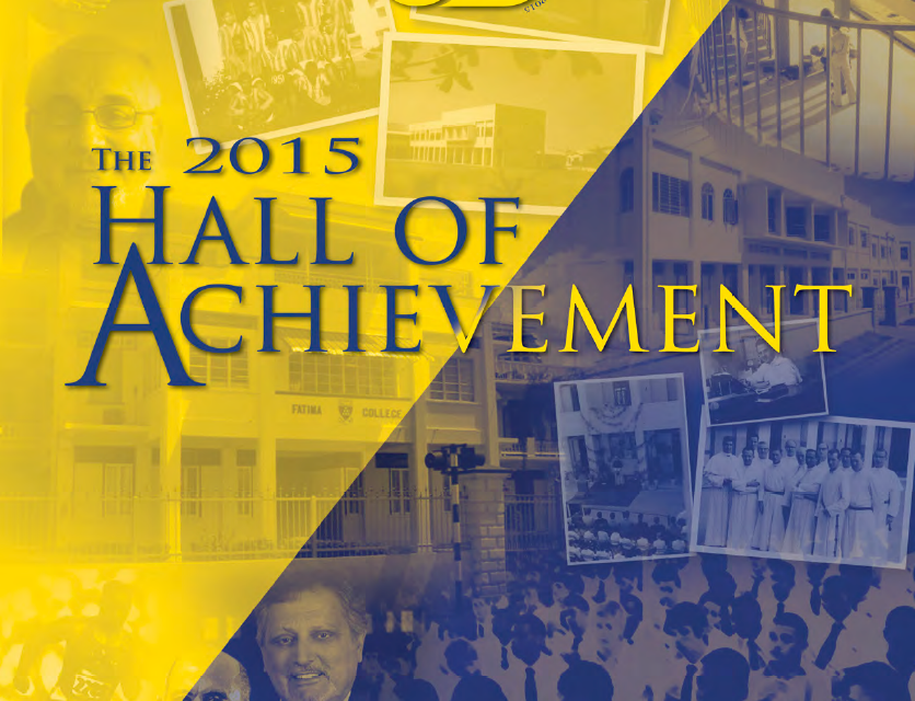2015 Hall of Achievement