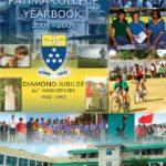 Fatima College School Annual 2003-2005